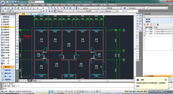 建筑CAD如何为户型添加电梯