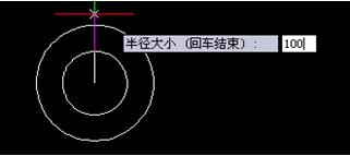 浩辰CAD机械_(2)实际功能应用