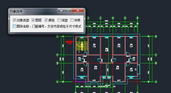 建筑CAD如何过滤对象实现批量修改
