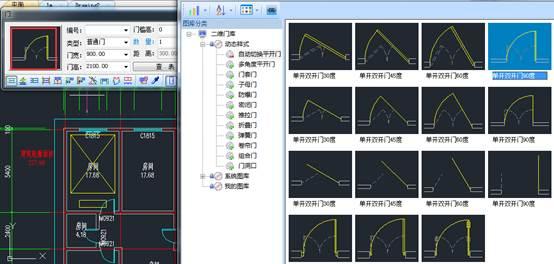 建筑CAD如何画平面门
