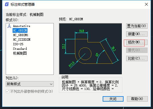 专题地图加注CAD比例尺的方法介绍