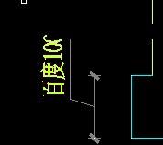 CAD修改标注文本文字的方法