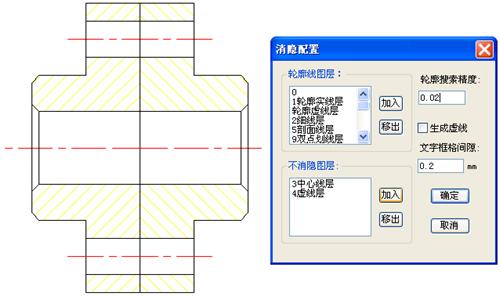 浩辰CAD机械_(3)法兰装配