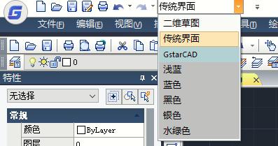 加载CAD自定义文件失败未找到个gCAD.cui该怎么办