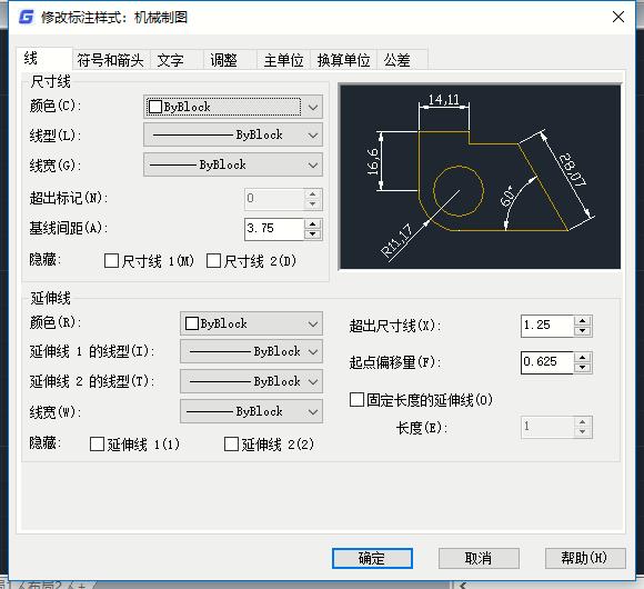 CAD标注样式的设置技巧