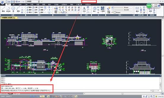 CAD折弯线教程之浩辰CAD中折弯线怎么画