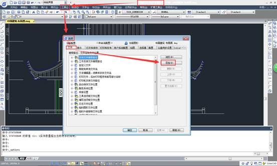 CAD填充图案教程之浩辰CAD自定义填充图案怎么添加