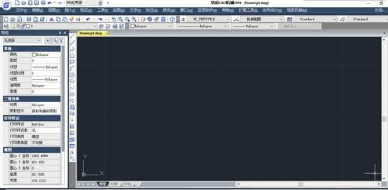 浩辰CAD样板文件的添加方法