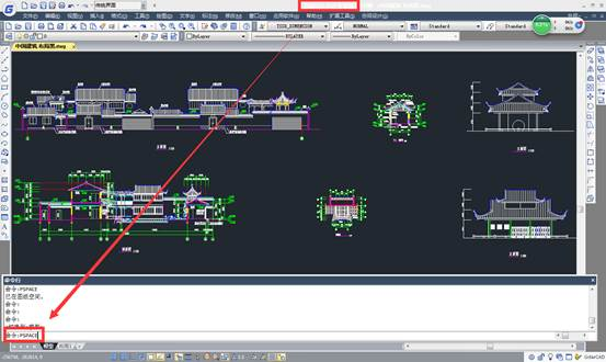 CAD模型空间教程之从视口中的模型空间切换到图纸空间