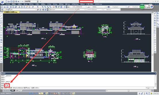 CAD三维空间教程之把CAD三维空间改成二维空间