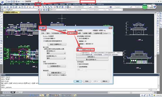 CAD标注异常教程之CAD标注出现异常解决方法