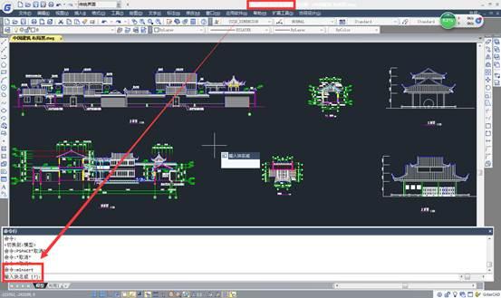 CAD多重插入块教程之多重插入快的制作与炸开