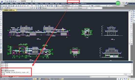 CAD作图界面教程之浩辰CAD作图界面能设置成无限大吗