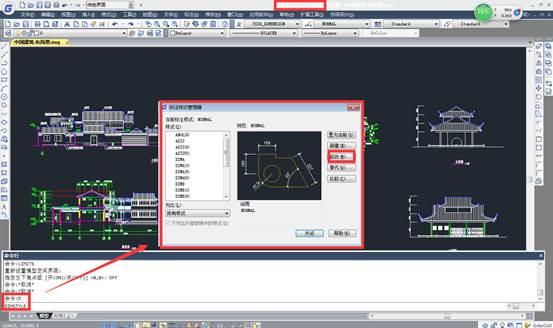 CAD标注字体教程之浩辰CAD坐标标注字体怎么调整