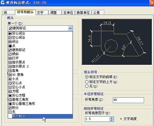 CAD箭头标注不显示怎么办?CAD标注不显示解决办法