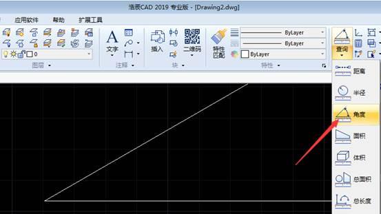 CAD测量关于角度