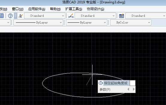 CAD椭圆弧绘制