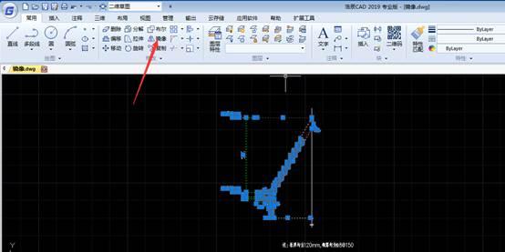 CAD镜像具体操作步骤