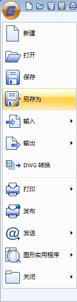 CAD栅格设置关闭