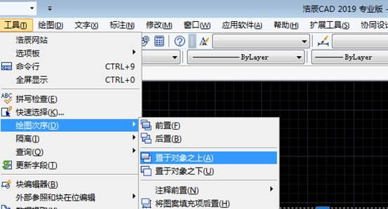 CAD图层设置底层