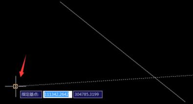 CAD直线变成垂直怎么操作