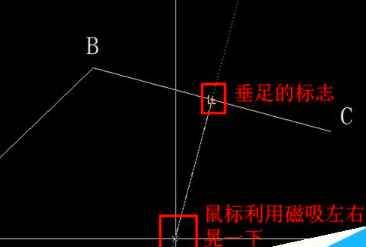 CAD绘制垂线的方法