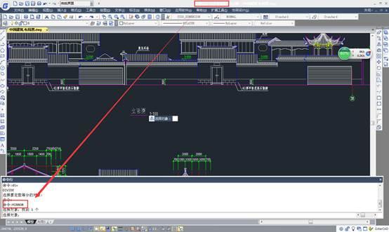 CAD镜像文字教程之镜像文字以镜像方式显示