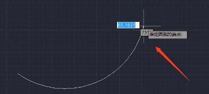 CAD绘制圆弧技巧解析
