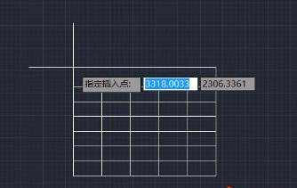 CAD画表格的教程
