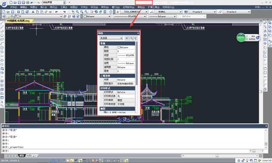 CAD对象特性教程之快速打开CAD的对象特性管理器(特性面板)