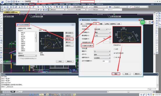 CAD标注文字教程之如何给CAD中的标注文字加边框