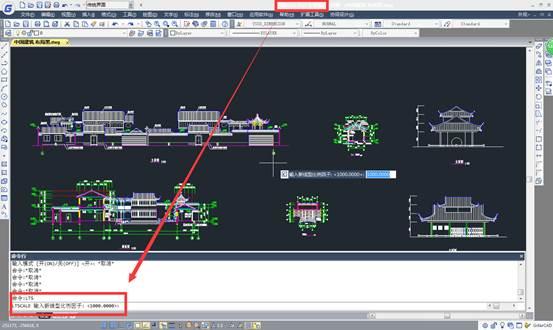CAD线型比例教程之点划线、虚线等线型图元在图纸中显示比例不合适