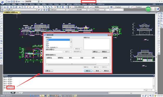 删除CAD顽固图层教程之浩辰CAD如何删除CAD中的顽固图层