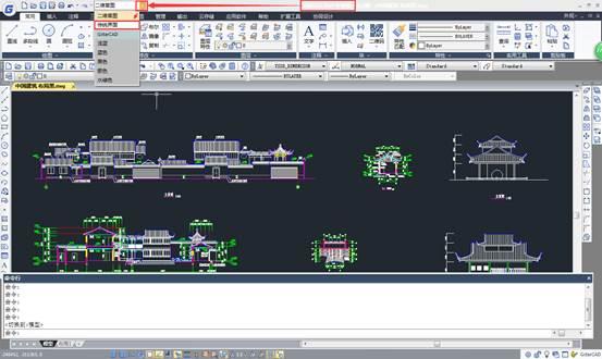 CAD用户界面教程之如何将CAD用户界面改成传统模式
