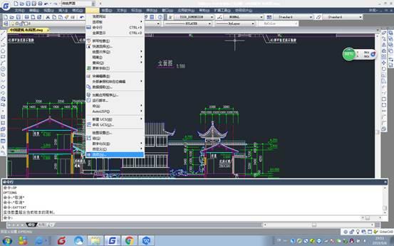 CAD鼠标右键使用教程之如何改变CAD中鼠标的右键使用