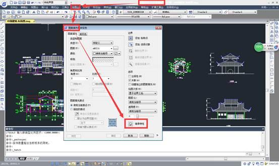 CAD填充图案教程之快速获取CAD图中已有的填充图案及比例