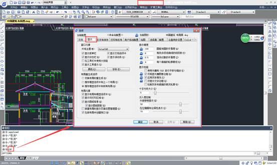 CAD图案无法填充教程之CAD作图时不能填充怎么办