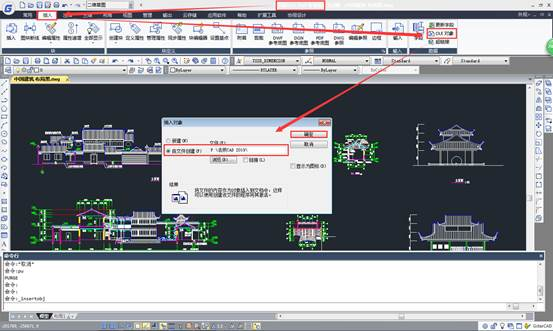 CAD保存教程之如何将图片保存到CAD图纸中