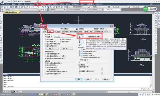 CAD显示精度教程之浩辰CAD如何设置CAD中圆和圆弧的显示精度