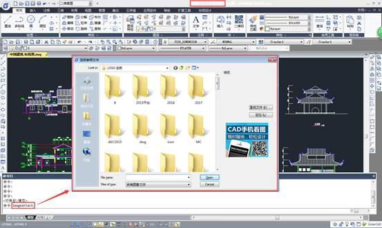 CAD图纸导入JPG图片教程之如何将JPG图片导入到CAD图纸中