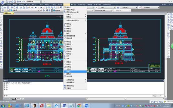 CAD画倒角教程之如何用最简单的方法在CAD画出倒角