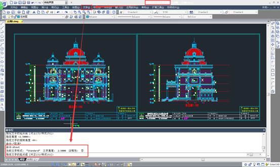 CAD书写文字教程之浩辰CAD如何在CAD三维空间中书写文字