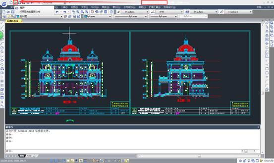 CAD分解图块教程之三步解决CAD中的分解图块