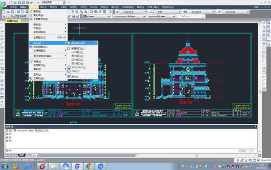 CAD布局空间教程之如何在CAD布局空间旋转图形