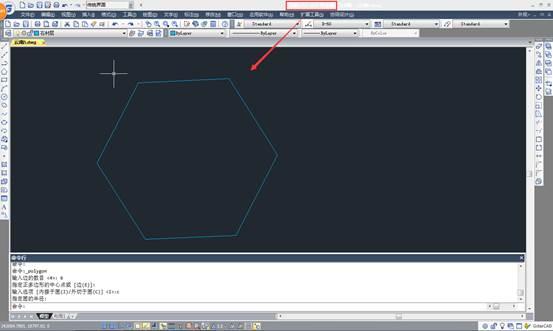 CAD图形界限设置教程之三步教会你如何在CAD中设置图形界限