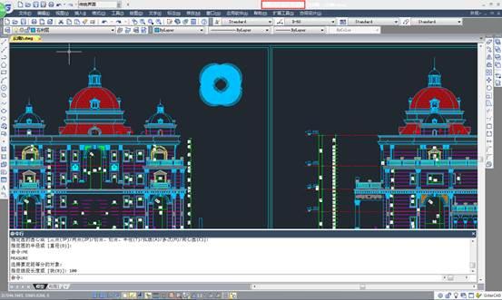 CAD极轴追踪角度教程之如何在CAD中改变极轴追踪的角度