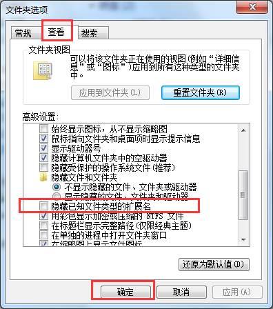 CAD文件打不开教程之为什么CAD文件重新命名打不开了