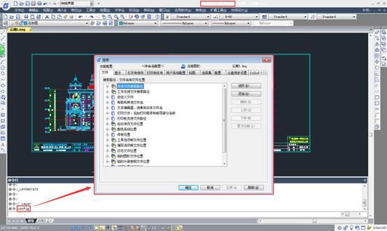 CAD十字光标教程之为什么CAD十字光标一闪一闪的