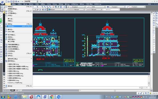 CAD样板文件教程之如何新建CAD样板文件