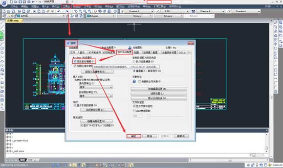 CAD编辑图形教程之为什么CAD中无法双击编辑图形